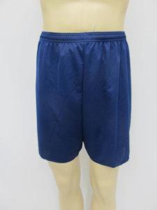 Adidas parma 16 short navy wit aj5883