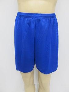 Adidas parma 16 short kobaltblauw aj5882