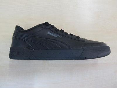 Puma caracal zwart 36986301
