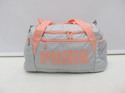 Puma training d medium duffle bag light grey pink 07610403