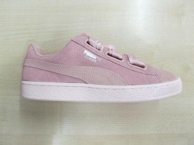 Puma suede heart pebble pink 36521001