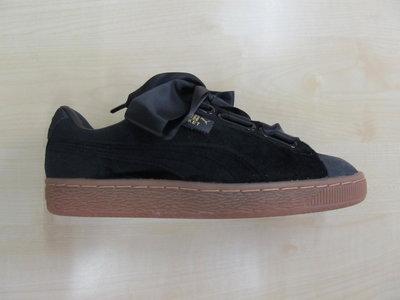 Puma basket heart vs zwart 36673103