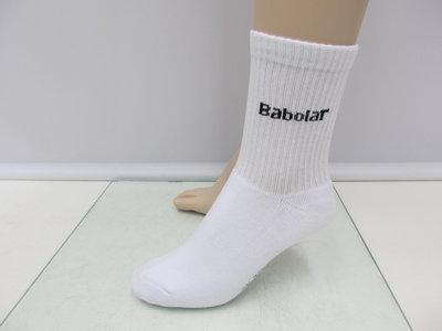 Babolat sok wit 3-pack uni 45s740101