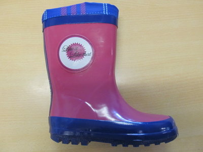 Rucanor Risti rainboots fuch/r/blu girls 2856901
