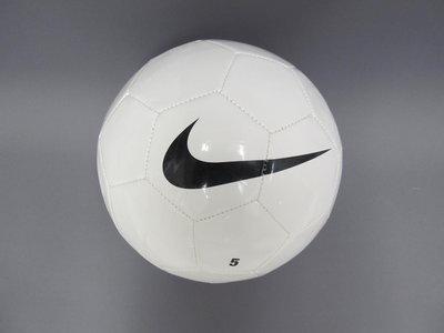 Nike bal team training wit maat 5 sc1911117