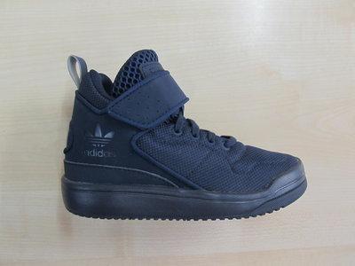 Adidas veritas x k donkerblauw s75343