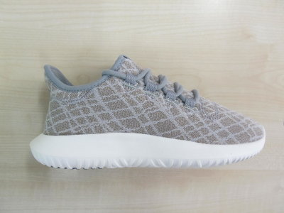 Adidas tubular shadow w grijs print by9736